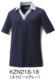 【ラッキーシール対応】男女兼用、半袖ニットシャツ 3ポケット ボタンなし ネイビー×グレー KAZEN KZN218-13【】