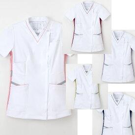 白衣 ナガイレーベン ビタミンシリーズ  女性用白衣 スクラブとチュニックを融合させた新しいスタイルFT4597【】