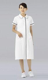 【ラッキーシール対応】白衣 女性用、ナースワンピース白衣カラー/ホワイト×ネイビー022-28【】