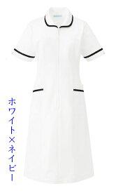 【ラッキーシール対応】白衣 女性用、ナースワンピース白衣カラー/ホワイト×ネイビー 021-28【】