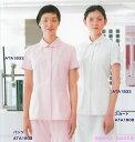 【ラッキーシール対応】白衣 【送料無料】アツロウ タヤマ // 女性用、ラウンドカラー白衣 上衣 ナガイレーベン…