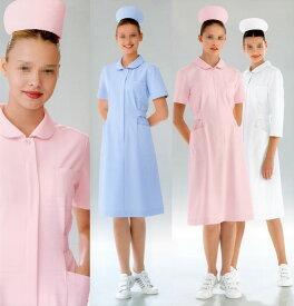 【ラッキーシール対応】白衣 ウエストタックで着やすいシルエット/女性用、ナースワンピース白衣 半袖 ナガイレーベン HO1917【】