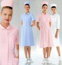 【ラッキーシール対応】白衣 女性用、ウエストタックで着やすいシルエット/ナースワンピース白衣 7分袖 ナガイレ…
