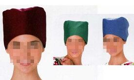 白衣 女性手術帽子(後ゴム式)2枚組 ブルー、グリーン、バーガンディ、ピンク、ナガイレーベン NR509【】