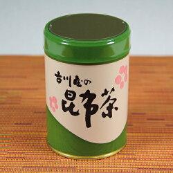 昆布茶(缶入り)