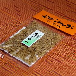 香りちりめん(ちりめん山椒)