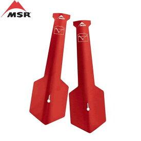 MSR タフステイク スノー/サンドステイク M(2本)【p3】【☆】