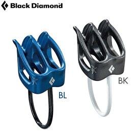 ブラックダイヤモンド ATC-XP (64g)【☆】【CP】