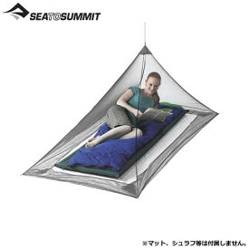 シートゥーサミット ナノモスキートピラミッドネット シングル【☆】【CP】