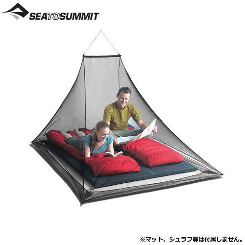 シートゥーサミット ナノモスキートピラミッドネット ダブル【☆】