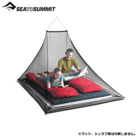 シートゥーサミット ナノモスキートピラミッドネット ダブル【☆】【CP】