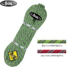 ベアール タイガー ユニコア(ドライカバー) 10mm×50m (3050g) 【☆】