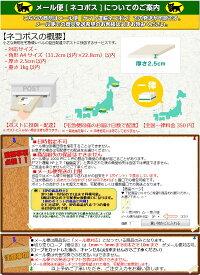 スマートウールPhDランライトエリートローカット【メール便対応】【☆】【3FZ】
