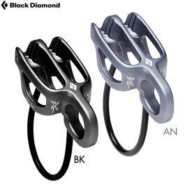 ブラックダイヤモンド ATCガイド (80g)【☆】