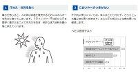 ファイントラックスキンメッシュT男性用【☆】【メール便で送料無料】