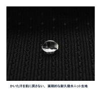 ファイントラックスキンメッシュT男性用【P】【☆】【メール便対応】