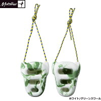 メトリウスロックリングス3D【☆】