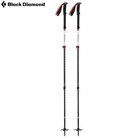 ブラックダイヤモンド エクスペディション3ポール (2本セット/516g) 【3FZ】【☆】