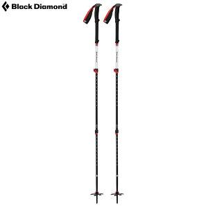 ブラックダイヤモンド エクスペディション3ポール (2本セット/516g) 【☆】【CP】