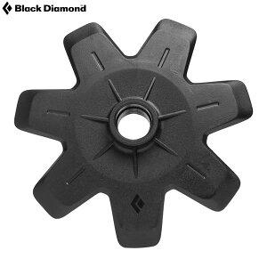 ブラックダイヤモンド パウダーバスケット (2個入) 【メール便対応】【☆】【CP】
