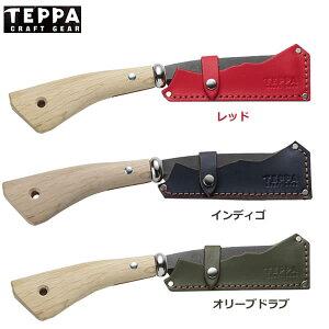 TEPPA 焚火鉈 角田 p3 ☆ 758060