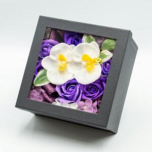 ソープフラワーボックス 紫 Lサイズ【造花 お供え 御仏前 ギフト プレゼント 贈り物 記念日 誕生日 母の日 かわいい おしゃれ】