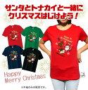はじける楽しさ☆サンタとトナカイTシャツクリスマスTシャツメンズレディースキッズベビー