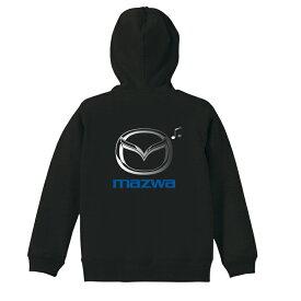 おもしろパーカー MAZWAパーカー フルジップパーカー 5213 バックプリント メンズレディースキッズ パイル