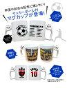 【新規デザインのご注文は10個から】オリジナルサッカーマグカップサッカークラブ 卒団記念 卒部記念 オリジナルマグカップ オリジナル…