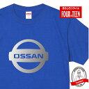 パロディ tシャツ おもしろ tシャツ OSSAN(おっさん) Tシャツ 人気 ギャグ しゃれ ネタ ジョーク ギフト プレゼント メンズ レディース…