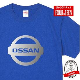 パロディ tシャツ おもしろ tシャツ ギフト プレゼント OSSAN(おっさん) Tシャツ メンズ レディース キッズ 半袖 綿100%