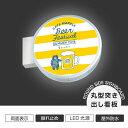 【新商品】LED 丸型 突き出し看板 W600mmxH600mmxD130mm 丸アルミ コーポレートシンボル LED 袖看板 丸型看板 電飾看…