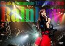 山本彩 LIVE TOUR 2016 〜Rainbow〜 [DVD]≪特典付き≫【予約】
