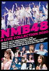 NMB484LIVECOLLECTION2020[DVD]【予約】
