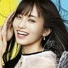 NMB48「19thシングル/タイトル未定」<Type-A>[初回限定盤](CD+DVD)≪特典付き≫【予約】
