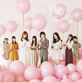 NMB48/初恋至上主義<通常盤Type-B>(CD+DVD)≪特典付き≫