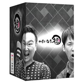 かまいたちの掟 DVD BOX+「掟」ハイボールタンブラー≪特典付≫【予約】