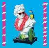 jealkb/MixUpSonic<Type-A>[CD+DVD]【予約】