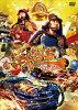 戦闘車シーズン1[DVD]【予約】