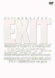 EXIT初来日チャラ卍バイブスぶち上げ JAPANツアー 光×光それ即ち音になりけり〜おそくなってんじゃん〜…<初回仕様>【予約】