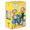和牛のA4ランクを召し上がれ!初回生産限定BOX2(DVD3巻+番組オリジナルタオル)≪特典付≫【予約】
