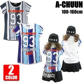A-CHUUN93ロゴストライプ柄ロング丈Tシャツ100cm110cm120cm130cm140cm150cm160cm【子供服 キッズ ジュニア】