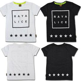 RAYALICE星とロゴの半袖Tシャツ120cm130cm140cm150cm【レイアリス・RAYALICE】