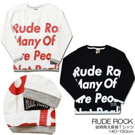 38f096140f937 RUDEROCK 総柄のぞき長袖Tシャツ140cm150cm160cm 子供服 キッズ ジュニア