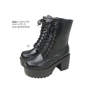 袴ブーツ 卒業式 フォーマル 靴 女の子 スーツ PUNKROCK ゴスロリ 厚底 レース アップ ショート ブーツ ジュニア レディース