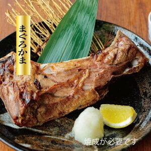 【まぐろかま 約2k】まぐろかま 新鮮 BBQ 希少部位 天然キハダマグロ