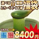 【10袋】くず湯福袋スイーツ和菓子とろ〜り♪くず湯【送料無料】