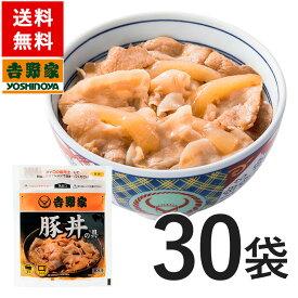 吉野家 新・減塩豚丼の具30袋セット【20%ポイントバック 7/21 10:00〜8/4 9:59】