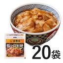 【送料無料】吉野家 冷凍豚しょうが焼120g×20袋セット