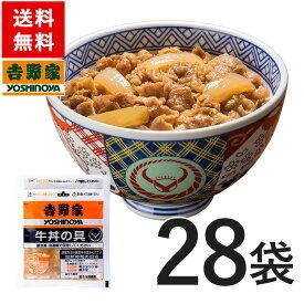 【40%ポイントバック】送料無料!吉野家 冷凍牛丼の具135g×28袋セット【総合1位】